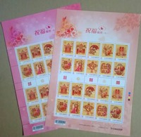 Taiwan 2018 Greeting Stamps Sheets-Best Wishes Duck Cock Bird Peony Wedding Love Dragon Paper Cutting - Blocks & Sheetlets