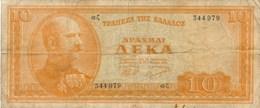 Billet  De Banque Grece De 10 Apaxmai Drachmai  AEKA - Grèce