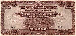 MALAYA JAPANESE GOV,=N/D   100  DOLLARS    P-M-8 Type A   UNC - Banknotes