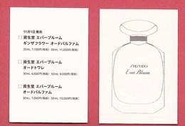 F- Carte à Sprayer  Shiseido - Ever Bloom - Perfume Card - Japon - Cartes Parfumées