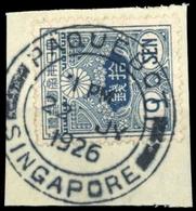 Singapur, Japan, Briefst. - Singapur (1959-...)