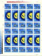 DDR 1971 Nr 1714-1716 Postfrisch (700713) - DDR