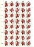 DDR 1989 Nr 3276 Postfrisch (700695) - DDR