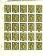 DDR 1990 Nr 3318 Postfrisch (700699) - DDR