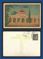 Palastine Picture Postcard Masjid -e- Aqsa Mosque View Card Pakistan Postal Used With Stamp - Palestine