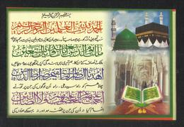 Saudi Arabia Picture Postcard Holy Mosque Ka'aba Mecca & Medina Islamic View Card - Arabie Saoudite