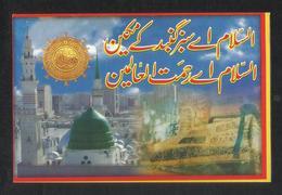 Saudi Arabia Picture Postcard Holy Mosque Medina Madina Islamic View Card - Arabie Saoudite