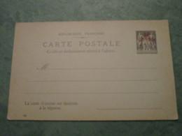 ENTIER Type Sage Surchargé - Carte Postale Avec Carte Destinée à La Réponse - Marokko (1891-1956)