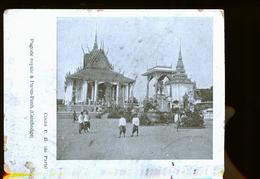 PNOM PENH 1988        NOUVEAUTE - Cambodge