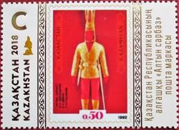 Kazakhstan  2018  25th  Anniversary Of Kazakhstan  Post 1 V  MNH - Kazakistan