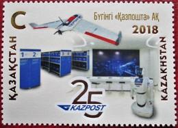 Kazakhstan  2018  25th  Anniversary Of Kazakhstan  Post 1 V  MNH - Kazakhstan