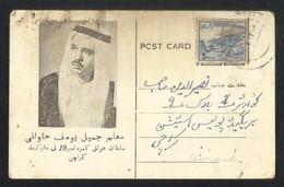 Pakistan Postal Stationery Postcard Saudi Arabia Hajj Muallim Picture Used Postcard - Mauritius (1968-...)