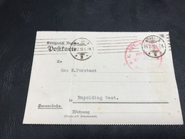 Correspondance Militaire - Artillerie Wertstatten MUNCHEN  Fevrier 1918 Oberstleutnant - Marcophilie (Lettres)