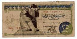 BILLET EGYPTE - P.47 (signe 15) - 25 PIASTRES - SPHINX - ARMOIRIE - Egypte