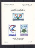 Liban - Yvert BF 11 ** - Union Des Libanais - Arbres - Globe - Drapeaux - Pigeons - - Liban