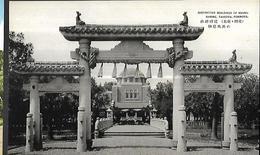 FORMOSA    Distinctive  Buidings Of Kenko  Shrine , Taihoku - Formose