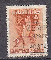 PGL - HONGRIE Yv N°538 - Hongrie