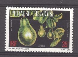 Polynésie  -  Services  -  1977  :  Yv  12b  ** , Gomme Brillante, Dentelé 13 - Service