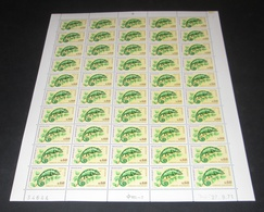 France 1971 Neuf** N° 1692 Caméléon De Le Reunion Feuille Complète (full Sheet) - Feuilles Complètes