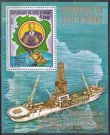 Elfenbeinküste Ivory Coast Cote D'Ivoire 1978 Bodenschätze Mineral Resources Erdöl Oil Schiffe Ships, Bl. 13 ** - Côte D'Ivoire (1960-...)
