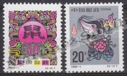 China 1996 Yvert 3357-58, New Year, Year Of The Rat - MNH - 1949 - ... Volksrepublik