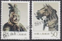 China 1990 Yvert 2998-99, Bronze Chariots Of Emperor Qin Shihuang Mausoleum - MNH - 1949 - ... República Popular