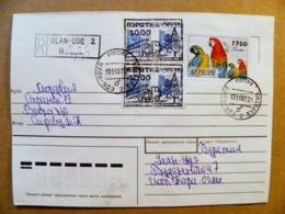 Cover 1997 Russia Buriatia Overprints Transport Animals Parrots Birds Oiseaux Registered Ulan-ude - 1992-.... Federation