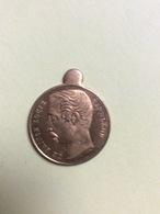 Médaillon : Le Prince Louis Napoléon, 1852 (2cm) - Jewels & Clocks