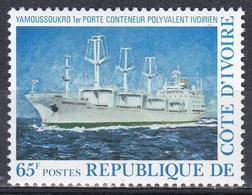 Elfenbeinküste Ivory Coast Cote D'Ivoire 1977 Transport Seefahrt Schiffe Ships Container Yamoussoukro, Mi. 531 ** - Côte D'Ivoire (1960-...)