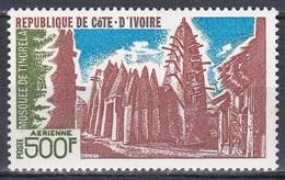 Elfenbeinküste Ivory Coast Cote D'Ivoire 1977 Religion Islam Bauwerke Buildings Moscheen Mosque Tingrela, Mi. 509 ** - Côte D'Ivoire (1960-...)