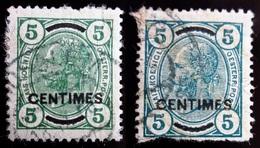 1903-1906 Bureaux Autrichiens Crète Yt 1 , 8a . 0blitérés Used - Crète