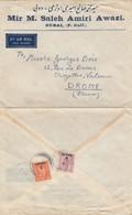LETTRE. COVER.  1951. DUBAI. 8 ANNAS.  BY AIR MAIL  TO FRANCE. - Briefmarken