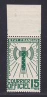 FRANCE SERVICE N°   14 ** MNH Neuf Sans Charnière, TB, Cote: 35 Euros (lot 2) - Mint/Hinged