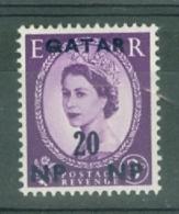 Qatar: 1957/59   QE II    SG7   20n.p. On 3d    MH - Qatar