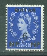 Qatar: 1957/59   QE II    SG3   6n.p. On 1d    MH - Qatar