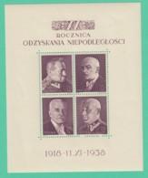 Polen. Postfrischer Block Michel Nr.7 (ODZYSKANiA NIEPODLEGLOSCH) 1918-1938 - 1919-1939 Republic