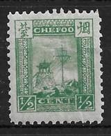 1893 CHINA CHEFOO TREATY PORTS 1/2 CENT UNUSED Chan LC8 - Chine