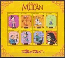 2465 A  -  The GAMBIA - Disney - 1998 - MULAN  Presentatie Van Personages  . - Disney