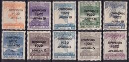 GREECE 1923 1922 Epanastasis Overprint On Campaign Of 1913 Complete MH Set Vl. 395 / 404 - Griekenland