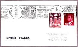 XII Cent. De La MEZQUITA DE CORDOBA. Cordoba, Andalucia, 1985 - Islam