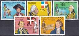 Elfenbeinküste Ivory Coast Cote D'Ivoire 1976 Geschichte Unabhängigkeit Independence USA Jefferson, Mi. 497-1 ** - Côte D'Ivoire (1960-...)