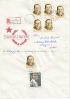 UNGARN 1981 - Recoschmuckbrief - MiNr: 3503 5x - Ungarn