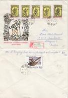 UNGARN 1982 - Recoschmuckbrief - MiNr: 3574 5x - Ungarn