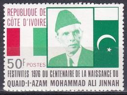 Elfenbeinküste Ivory Coast Cote D'Ivoire 1976 Geschichte Persönlichkeiten Jinnah Pakistan Fahnen Flags, Mi. A492 ** - Côte D'Ivoire (1960-...)
