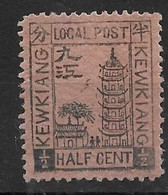 1894 CHINA -KEWKIANG LOCAL POST 1/2 CENT- CHAN LK1- UNUSED - Chine
