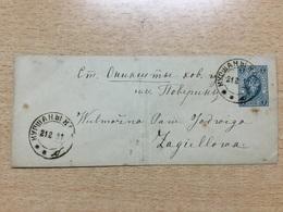 GÄ25027 Russia Russie Ganzsache Stationery Entier Postal U 33B Von Kurschany Bei Kowno Nach Onikschty - 1857-1916 Imperium