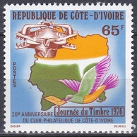 Elfenbeinküste Ivory Coast Cote D'Ivoire 1976 Philatelie Philately Brieftauben Tauben Doves Masken Masks, Mi. 488 ** - Côte D'Ivoire (1960-...)