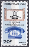 Elfenbeinküste Ivory Coast Cote D'Ivoire 1976 Kommunikation Communication Telefon Telephone Phone, Mi. 486 ** - Côte D'Ivoire (1960-...)