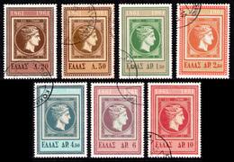 GREECE 1961 - Set Used - Oblitérés