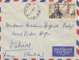 LETTRE. COVER. PAR AVION. FRENCH AEF. 1953. M'BAIKI CENTRAFRIQUE  TO FRANCE  /    2 - Ohne Zuordnung